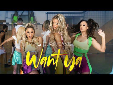 Hurricane – Want Ya (Official Video)