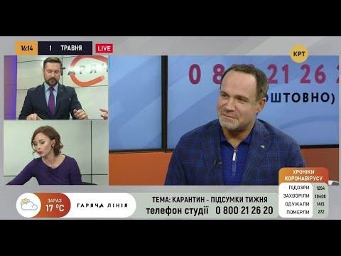 """Альберт-Лейзер Фельдман о горячей линии Стоп, паніка"""" и  карантине"""