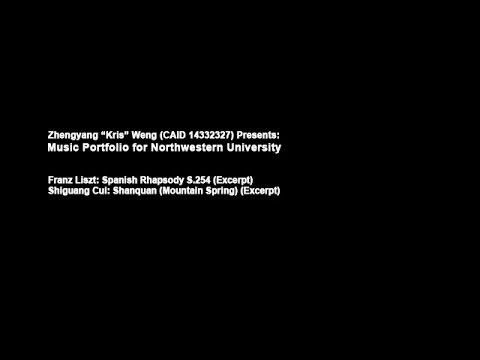 "Zhengyang ""Kris"" Weng's Music Portfolio for Northwestern University"