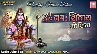 O Shiva {Fusion Dhun} || Madadev Fusion Dhun || by Appu.