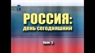 Урок 5. Возрождение русского национального самосознания