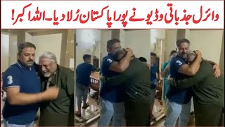 Younger Brother Gift A Brand New Car To Elder Brother Viral Video Lahore Pakistan | AR Videos