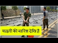 Fish rain in the worlds in hindi 2017 fish rain is true story in hindi