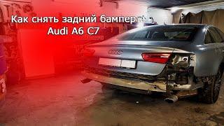 Как снять задний бампер Audi A6 C7  #Audi #Кузов #OffGear