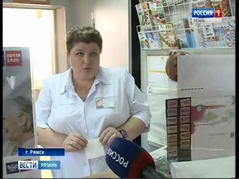 В Ряжском почтовом отделении начали продавать спиртные напитки