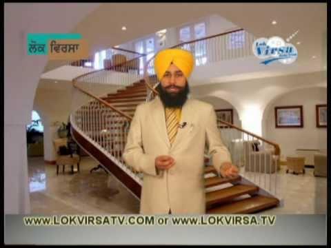 LOK VIRSA TV FEB-26-2011