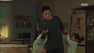[My Secret Terrius] EP05 So Ji-seop, Today's Extreme Parenting, 내 뒤에 테리우스20181003