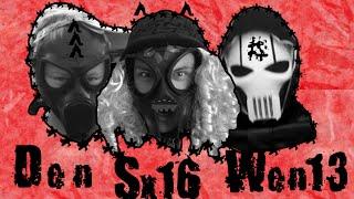 Sx16 - Fuck (Совместно с Wen13 и Den) [Старая школа #1]
