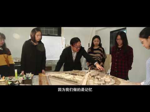 大桥记忆Memory of Nanjing Yangtze River Bridge