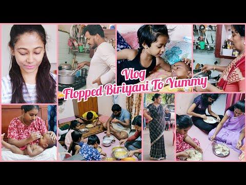 #Vlog | Flopped Biriyani To Yummy...😋| Appy Jola Paata...😀| #ScrubRubChallenge | AS😘