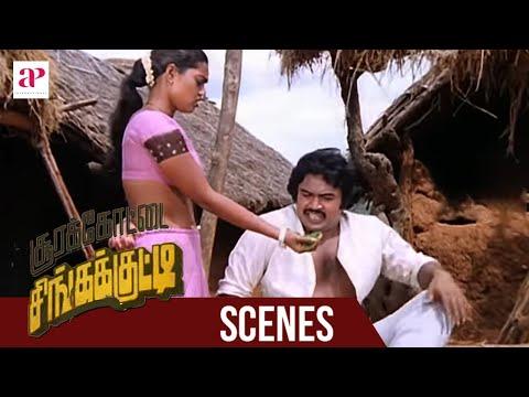 Soorakottai Singakutti Tamil Movie Scenes | Prabhu Runs Away From Silk Smitha | Gemini Ganesan thumbnail