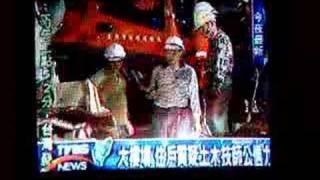 2002台灣 921 part 3
