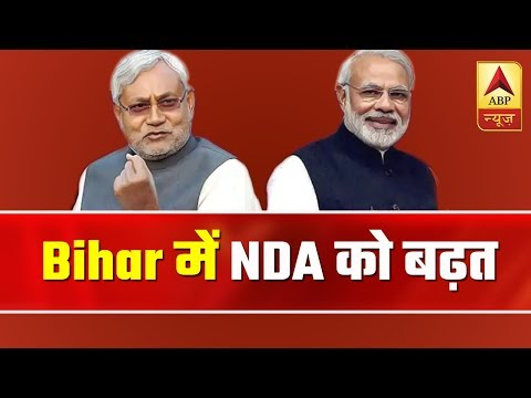 Exit Poll With Journalists: BJP+: 35, Cong+: 5 In Bihar | ABP News