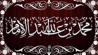 إمرأة ابوها لا يصلي  وكل محارمها لا يصلون السؤال من يكون ولي امرها ؟ الشيخ محمد الامام