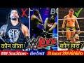 WWE Smackdown,  Event 24 August 2019 Highlights Roman Reigns Vs Samoa Joe  Matt Hardy Returns