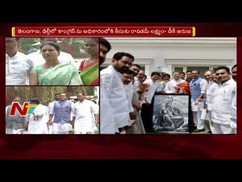 T-Congress Leaders Hold Meet With Rahul Gandhi | DK Aruna Speaks to Media After Meet | NTV