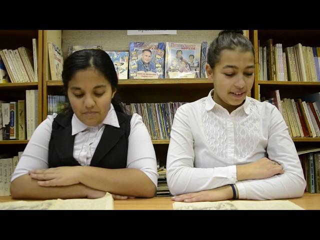 Изображение предпросмотра прочтения – «Арбузова Инесса и Арбузова Анжела» читает произведение «Бежин луг» И.С.Тургенева