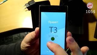 lumigon T3  уникальный 8 ядерный смартфон с камерой ночного видения