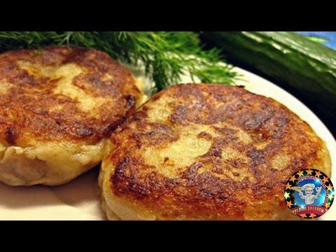 Картофельные Котлеты с Грибами. Очень Вкусные !