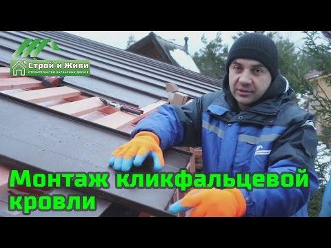 УФМС г. Тамбов - адреса, телефоны и график работы