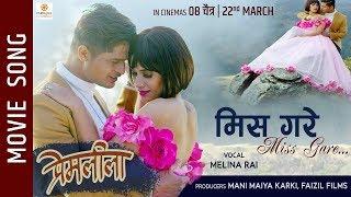 Miss Gare - Prem Leela Nepali Movie Song || Melina Rai, Yuvraj Chaulagain Ft Dipshikha, Mausam