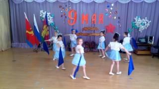 Танец для старших дошкольников