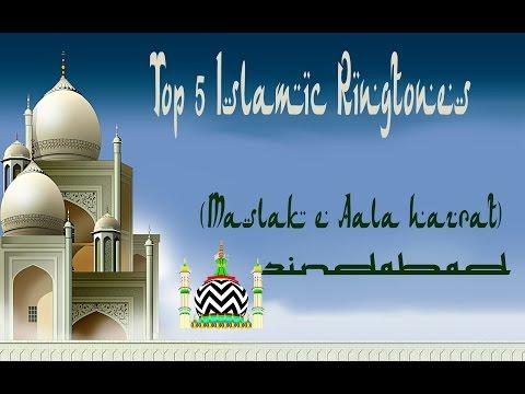 Best Islamic Ringtones | Sunni Ringtones | Raza Ringtones | Mahfil E Naat