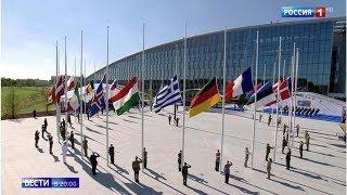 70-летие НАТО встречает военными и экономическими угрозами в адрес России