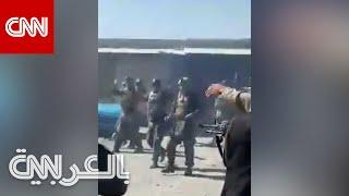 """طالبان تعدم 22 من جنود الـ""""كوماندوز"""" الأفغان في ثوان"""