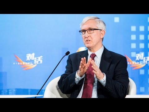 China 2017 - Shaping Globalization and Inclusive Growth