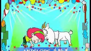 儿童英语歌谣--野生动物名称