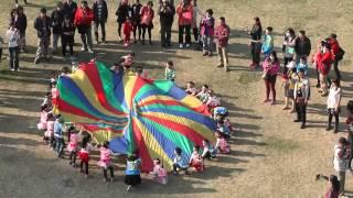 2 幼兒園 彩色世界