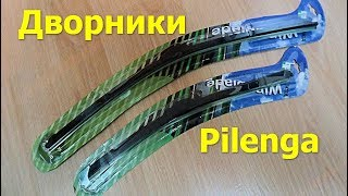 Дворники Pilenga в Донецке на Покровском рынке