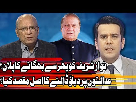 Center Stage With Rehman Azhar - 30 December 2017 - Express News