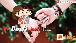 Dosti Karte Nahi Dosti Ho Jaati Hai