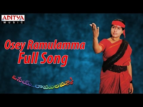 Osey Ramulamma Full Song ll Osey Ramulamma Movie ll Ramki, Vijayasanthi