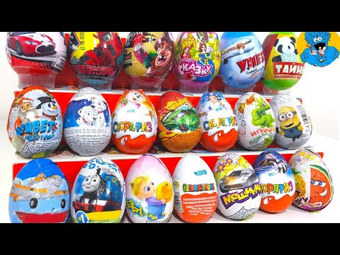 20 Киндер Сюрпризов,Unboxing Kinder Surprise Томас и Друзья,Робокары,Машинки ХотВилс