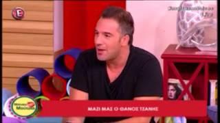 Θάνος Τζάνης @ Μάτσες Μούτσες ETV (7/8/2017)
