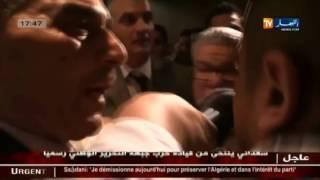 الأوراسي: مشاهد للحظة مغادرة عمار سعداني للقاعة بعد تقديم إستقالته