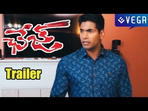 Chase Movie : Trailer : Latest Telugu Movie 2015