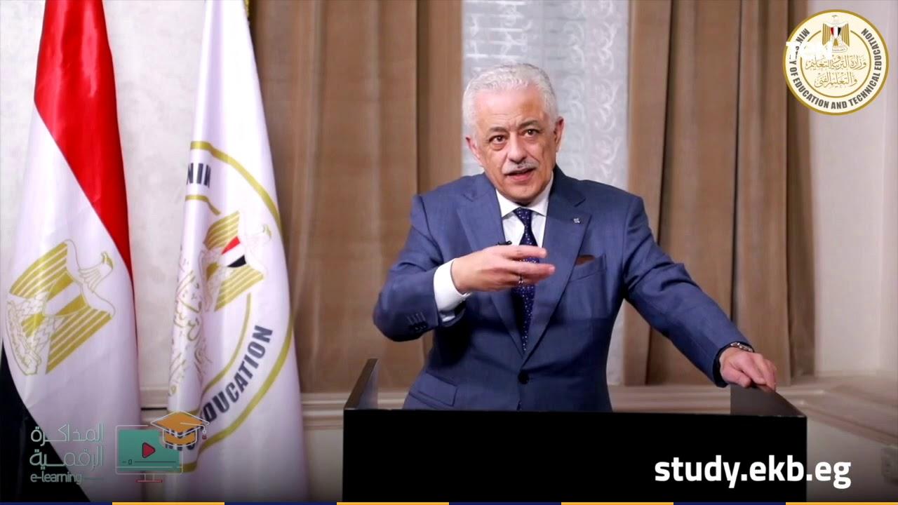 الدكتور طارق شوقي وزير التربية والتعليم يعلن تفاصيل المشاريع البحثية للطلاب Youtube