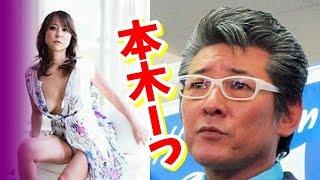 布川敏和 離婚で明らかになる元シブがき隊メンバーの親密度! 情報ソース...
