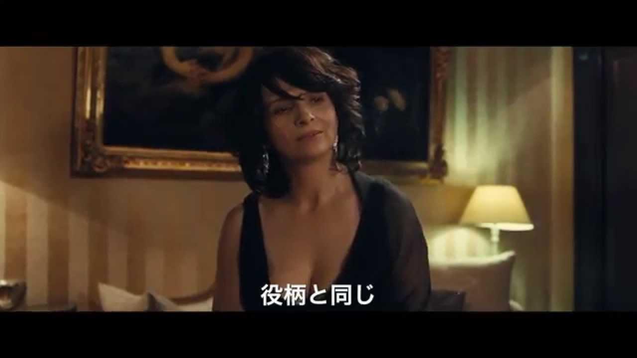 画像: 『アクトレス ~女たちの舞台~』予告編 youtu.be