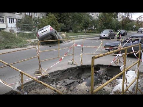 АТН Харьков: На Зерновой в результате ДТП автомобиль попал в яму, вырытую коммунальщиками - 13.08.2020