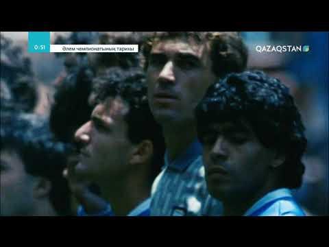 Әлем чемпионатының тарихы. Диего Марадона