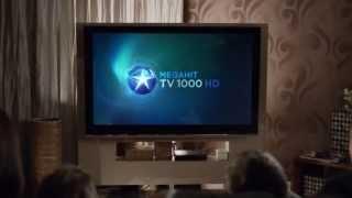 Viasat Премуим HD - промо трейлер телеканалов