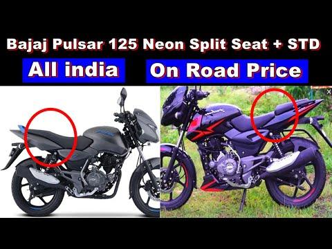 Bajaj Pulsar 125 Neon Split Seat + STD All india On Road Price