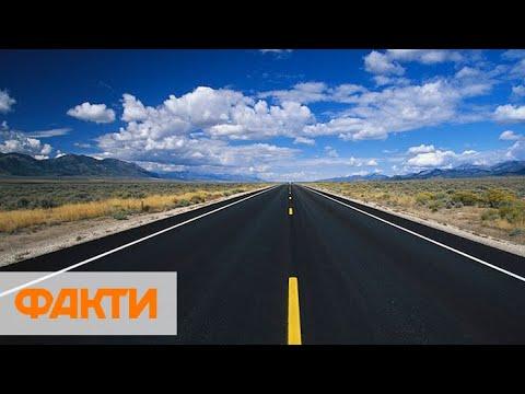 5 самых лучших дорог Украины