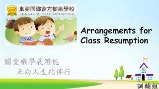 Publication Date: 2020-06-03 | Video Title: Arrangements for Class Resumpt