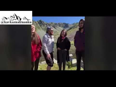 амшенцы-армяне поют песню на армянском языке